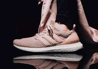 Authentic Adidas Ultra Boost 4.0 Ash Pearl