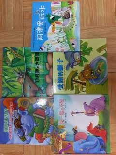 🚚 五本童書一起賣不拆賣