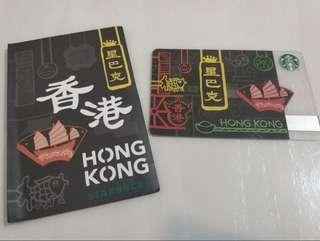 Starbucks Card 星巴克香港特別版儲值卡
