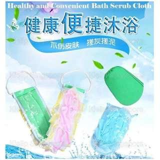 [女人我最大]Healthy Convenient Bath Scrub Cloth/Exfoliate Cleanse Thoroughly Tenderize Skin Reduce Pore Acne Blackheads Wrinkles Dead Skin Prevent Skin Infection/Safe On Skin Restore Smooth & Breathable Skin