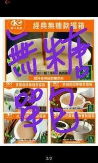 """🚚 11/26更新""""無糖""""單包試喝 歐可茶葉 英式真奶茶 無咖啡因、經典款、黑芝麻紫米拿鐵、紅玉拿鐵、拿鐵咖啡"""