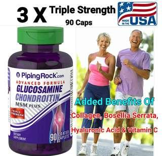 Advanced Triple Strength Glucosamine Chondroitin MSM Plus, 90 Coated Caplets