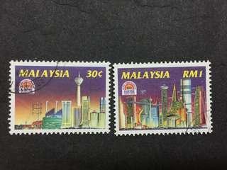 Malaysia Complete Set - 2v  CTO NH Original Gum Stamps #3