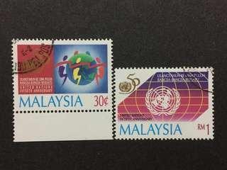 Malaysia Complete Set - 2v  CTO NH Original Gum Stamps #6
