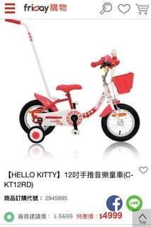 Hello kitty 幼兒腳踏車