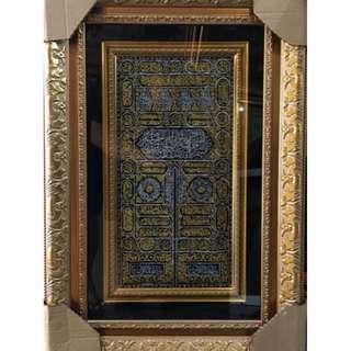 Islam Art Ayat Kain Kabah