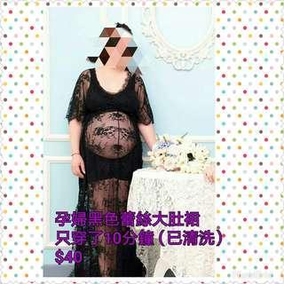 孕婦造型裙