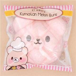LOOKING FOR: Kumatan melon bun