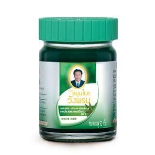 Wang Prom Herb Green Balm 50g