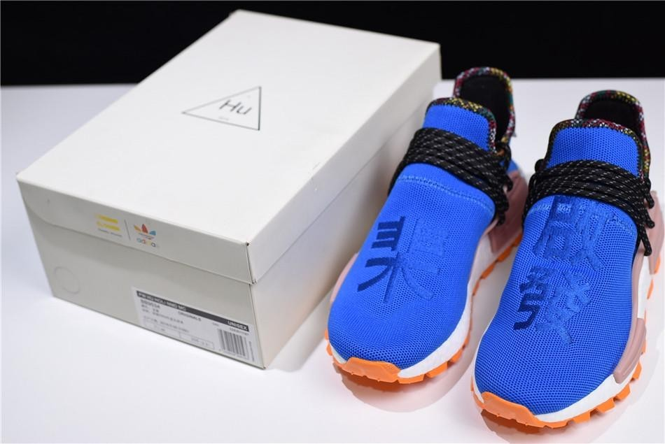 ccaec48173832 Adidas NMD Inspiration x Pharrel William Human Race