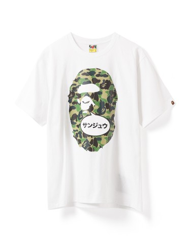 b4c2b873 Bape x HK IT 30th Anniversary Exclusive Tee, Men's Fashion, Clothes ...