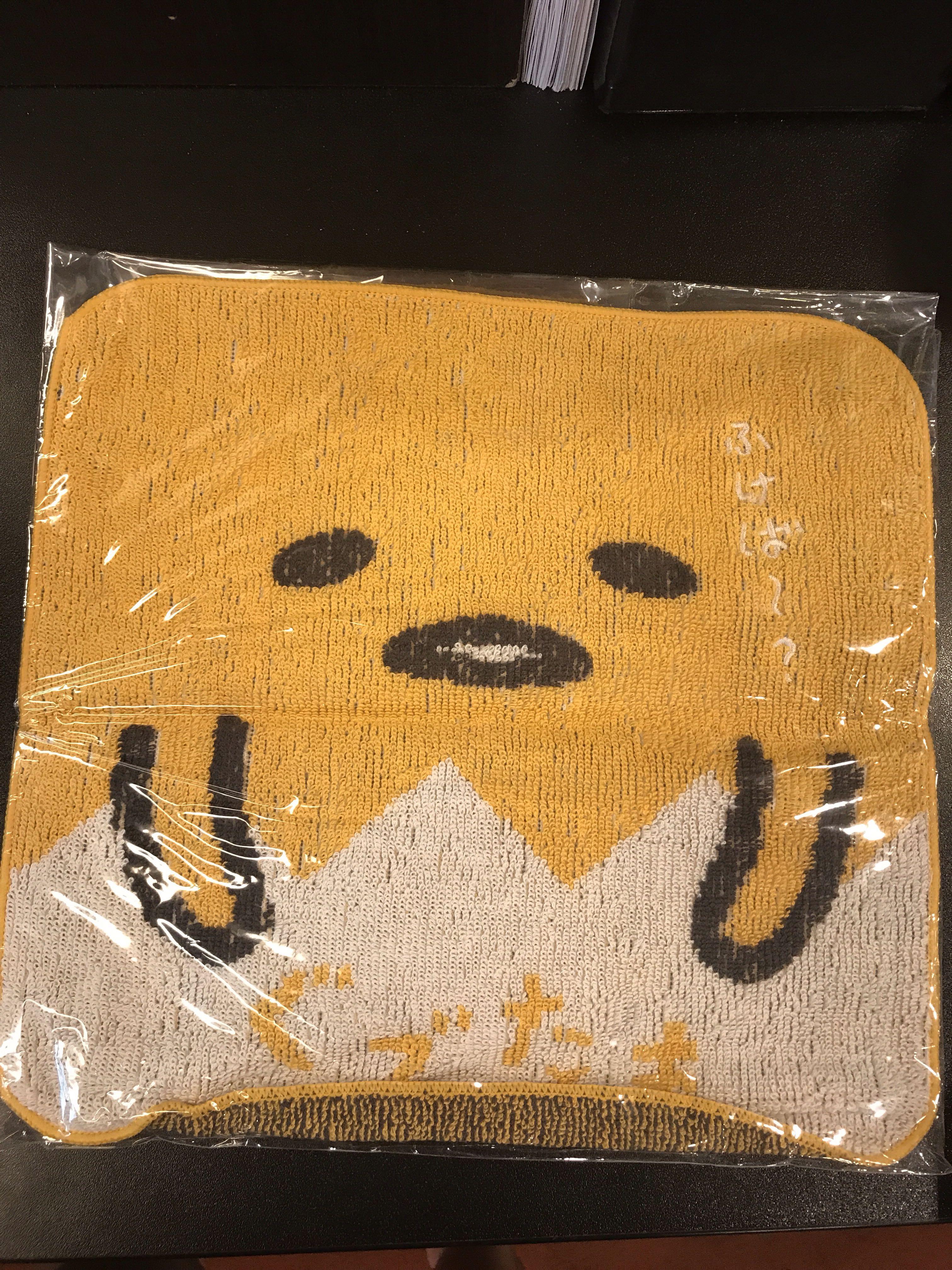 Gudetama Handkerchief