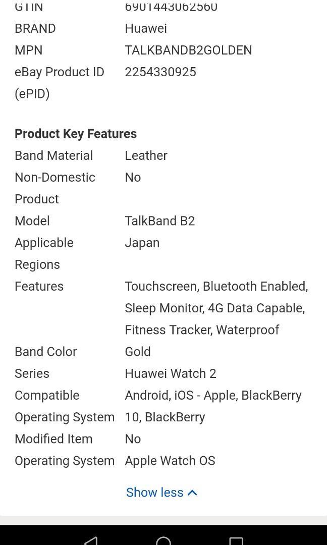 Huawei Wireless Activity Tracking Bluetooth Earphone
