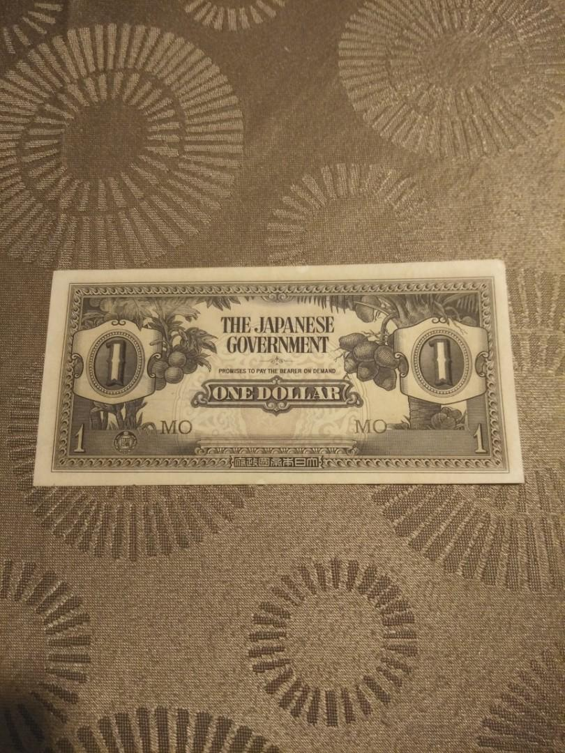 Japanese Old Note