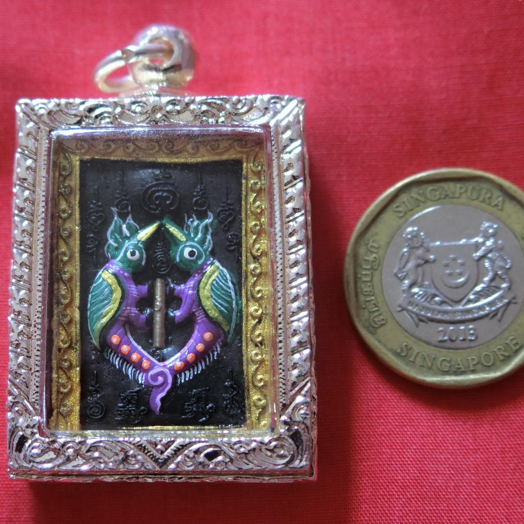 Kruba Krissana Holy Butterfly Holy Salika Amulet 2542