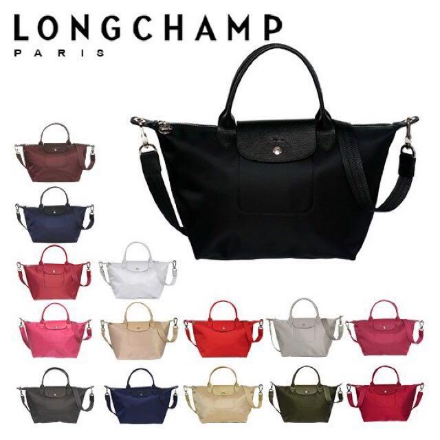 e747c171d93 Longchamp Le Pliage Neo 1512 (Small), Women s Fashion, Bags ...
