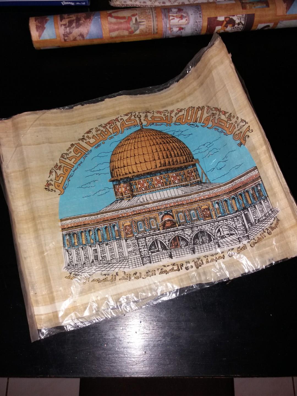 lukisan masjid dari kulit kayu papyrus everything else religious