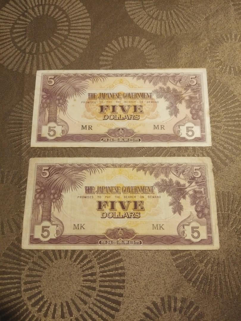 Japanese Old Notes