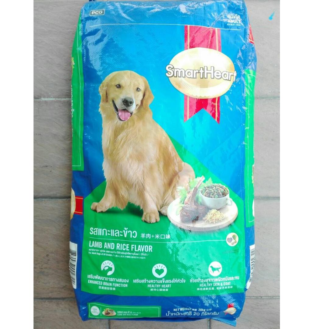 Smart Heart Dog Food Makanan Anjing 20kg Smartheart Pet