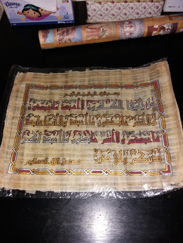 surah al kafirun ayat dari kulit kayu papyrus everything else