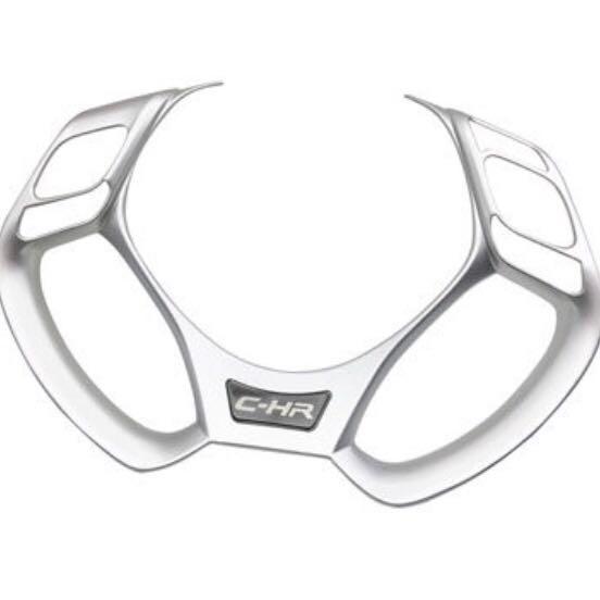 Toyota CHR Steering Trim