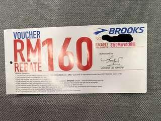 Brooks Voucher worth RM160