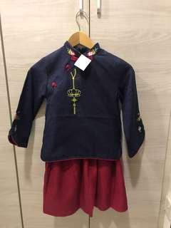 Cheong sam, qipao top and skirt