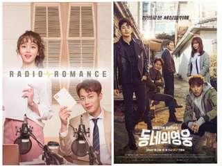Dvd Drama Korea (7)