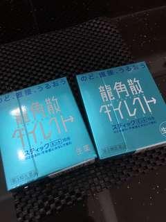 Ryukakusan Mint