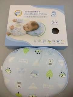 Kuku duckbill BB固定頭型枕頭 3D超透氣護頭枕 頭防扁頭 baby breathable pillow (初生可用)