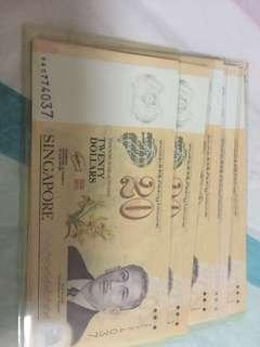2007 Singapore $20 polymer note. Unc