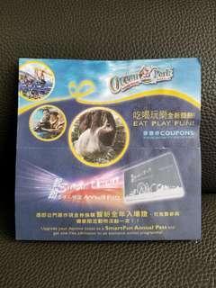 【包郵】海洋公園優惠券