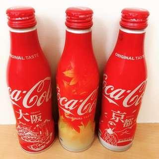 🚚 日本京都可口可樂(鋁罐)250ml