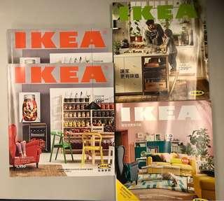 IKEA catalogue 產品目錄
