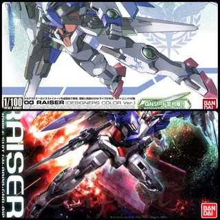 Bundle MG 00 Raiser & MG 00 Raiser Designers Color Ver.