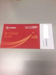 UA禮券 面值$50 現售$35/張
