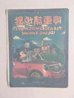 香港迪士尼樂園🏰車窗貼🚗停車請熄匙