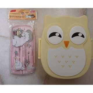 Kids Cute lunch boxes.