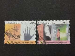 Malaysia Complete Set - 2v  CTO NH Original Gum Stamps #7