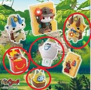 日本麥當勞 妖怪手錶小玩具 圖中4隻 $70