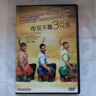 DVD 港版 作死不離3兄弟 3 Idiots (粵語配音)