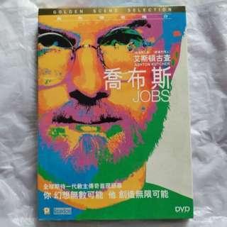 DVD 港版 喬布斯 Jobs