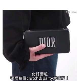 Dior clutch 100% Real & 100% new (Good Quality)
