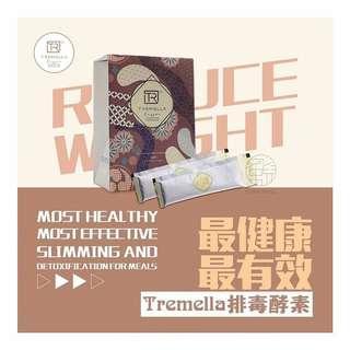 日本 Tremella Engyme シロキクラゲ酵素 天然排毒減肥酵素 瘦身 排毒美顏 日本進口原料 質素保證