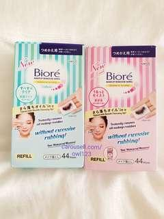 Biore make up removal wipes (big pack)