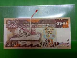 Ship Series $100  ERROR gutter fold