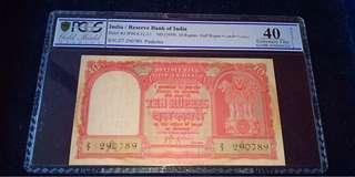 10RS PERSION GULF ISSUES NOTE  GREDED BY PCGS 40 XF PRICE IN PM