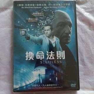 全新 DVD 港版 換命法則 Self/Less