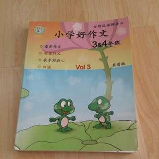 Chinese Compo for P3 & P4