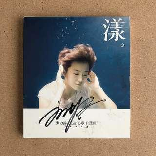 刘力扬 - 旅途 心歌 自选辑 (+亲笔签名)